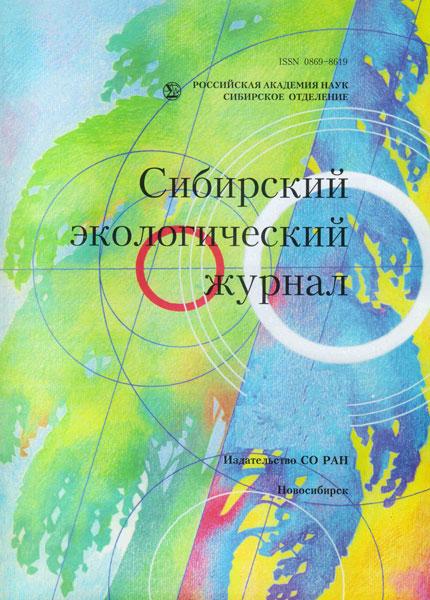 sibirskiy-eroticheskiy-zhurnal