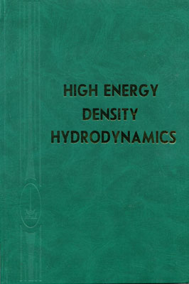High Energy Density Hydrodynamics