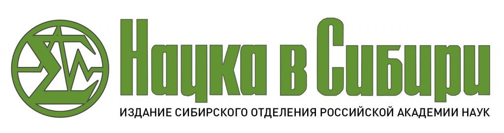 Baner_Nauka_Sibiri.jpg
