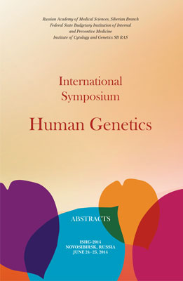 "International Symposium ""Human Genetics"" ISHG-2014 Novosibirsk, Russia June 24-25, 2014"